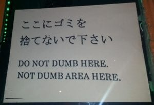 Do not dumb here.